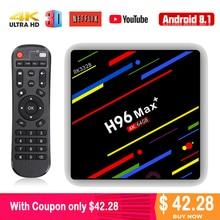 H96 Max plus Android 8.1 TV BOX RK3328 4GB 32GB 64GB USB 3.0 2.4G/5G H.265 Dual WIFI Bluetooth 4.0 4K HD h96 max + Media Player все цены