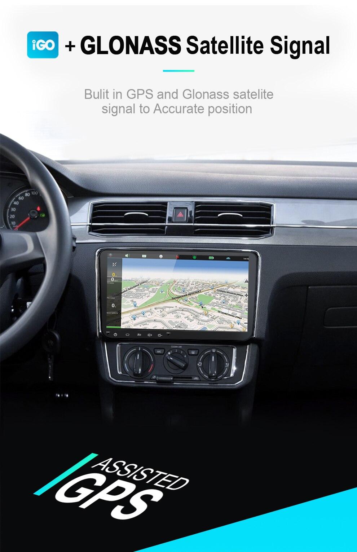 Car DVD GPS android 7.1 Player 2din radio universal Wifi GPS Navigation Audio For Skoda Octavia Fabia Rapid Yeti Superb VW Seat (13)