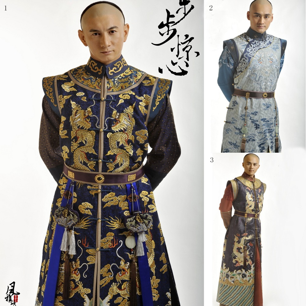 Qing Delicate Embrodiery Qing Dynasty Prince Official Costume Hanfu For TV Play BubuJingxin Splendid Embroidery Male Costume