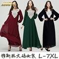 Adogirl Мусульманин Абая Исламской Одежды Для Женщин-Мусульманок Плюс Размер 5XL 6XL 7XL Длинным Рукавом Макси Платье Женщины Bodycon Мусульманин платье