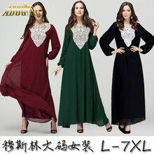 Adogirl Muslim Abaya font b Islamic b font font b Clothes b font For Women Muslim