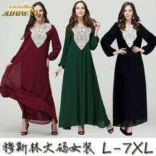 Adogirl Muslim Abaya Islamic Clothes For Women Muslim Plus Size 5XL 6XL 7XL Long Sleeve Maxi Dress Women Bodycon Muslim Dress