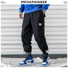 Privathinker мужские черные карго Брюки мужские s карманы шаровары Мужская Японская уличная одежда брюки хип-хоп брюки хаки одежда