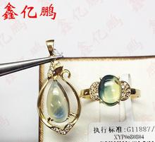 18 k gold inlaid natural singular sapphire pendant suits female jewelry fashion and personality Egg noodle quality goods