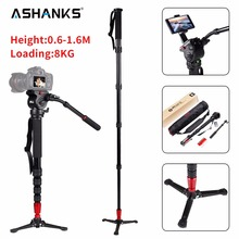 JIEYANG JY-0506 Aluminum Professional Monopod Video tripod for camera with Tripods Head Carry Bag Free Shipping JY0506