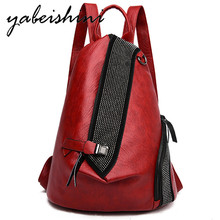 Woman Leather Backpack Female Diamonds shoulder bag High Quality Schoolbag Elegant Mochilas Escolar Feminina