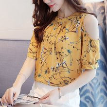 Floral Shirt for Women