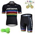 Астана Команда 2019 рубашка для езды на велосипеде костюм горный велосипед детский летний костюм с коротким рукавом шорты для езды одежда