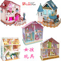 3d Puzzle, Play Puzzle Games, Puzzle 3d Puzzle Paper Model Built Rooms Can Lighting