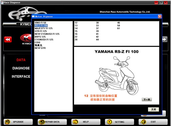Hurtownie dla Honda, SYM, KYMCO, dla YAMAHA, SUZUKI, HTF, PGO serii 7 marek skaner motocyklowy motocykl skaner diagnostyczny naprawy