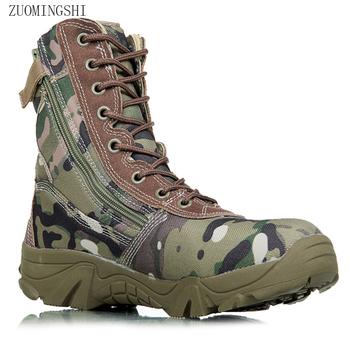 Mężczyźni wojskowe buty kamuflażu taktycznego walki buty Asker bot mężczyzn kamuflaj bot Army Buty Mężczyźni wspinaczka buty botas hombre tanie i dobre opinie Dorosłych Skóra licowa Niska (1cm-3cm) Gumowe Zamek Nylon Buty motocyklowe Tkanina bawełniana Zima Krowa zamszowa Sznurowane