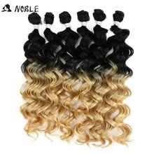 Pacotes de cabelo encaracolado nobre ombre pacotes de cabelo sintético encaracolado tecer cabelo encaracolado 6 pces 24