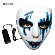 LED Glowing illuminating Mask Horror Halloween Carnival Halloween party Atmosphere Cheer props Horror Frighten Full Face Masks