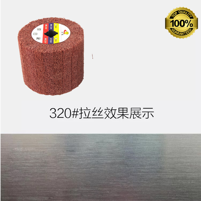 Polishing Wheel 320#  For Grinding Wheel Tool For Polish Or Rusty-remove At Good Price And Fast Delivery