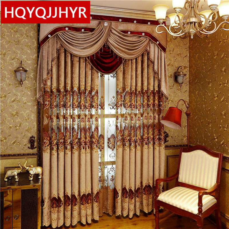 2016 hot European high-grade luxurious Curtain Cloth for Bedroom sheer Voile curtains for Living Room window curtain kitchen