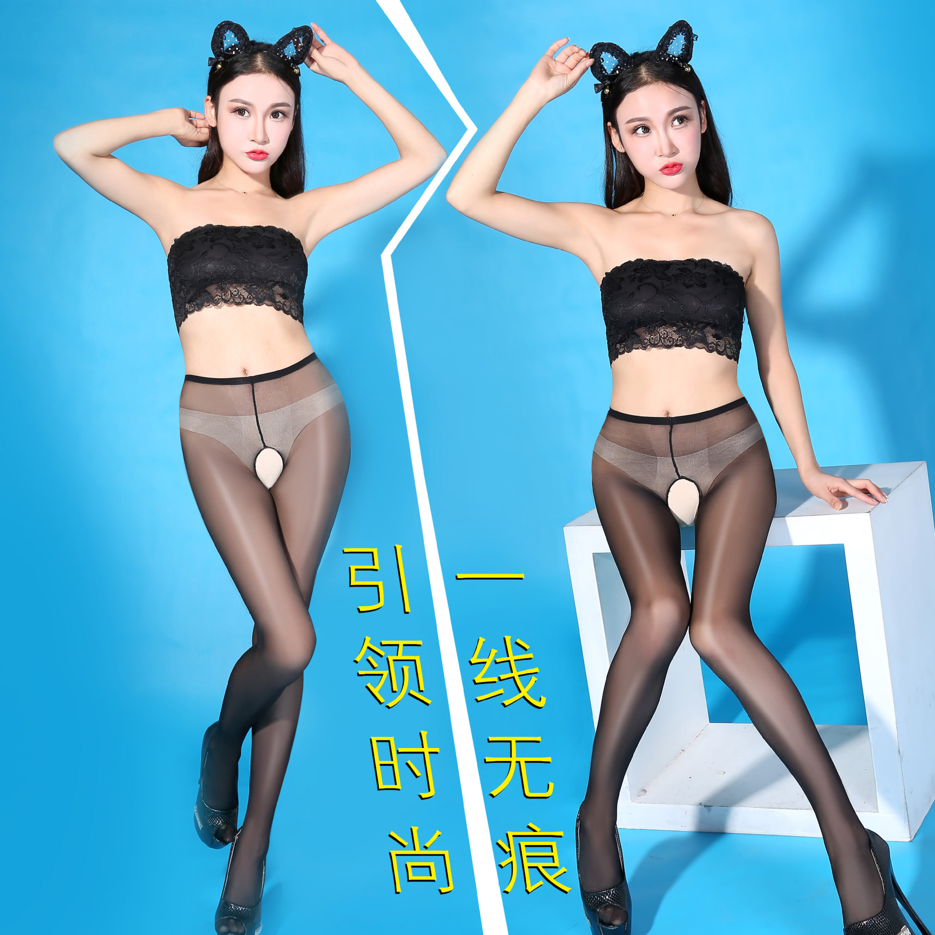 6 colors Hot Sexy Glossy Oil Shiny Sheer Pantyhose Fishnet Hosiery Dance font b Fitness b
