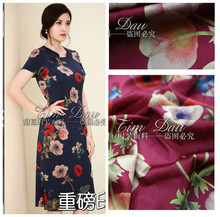 150 cm heavy printed fabric high imitation silk print dress chinese material wholesale cloth