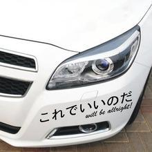 Fashion Unique Japanese Kanji Car Windshield Body Sticker Reflective  Decal 5 2 17 8cm bushido kanji japanese character car stickers fashion car body decal car styling black silver c9 0672