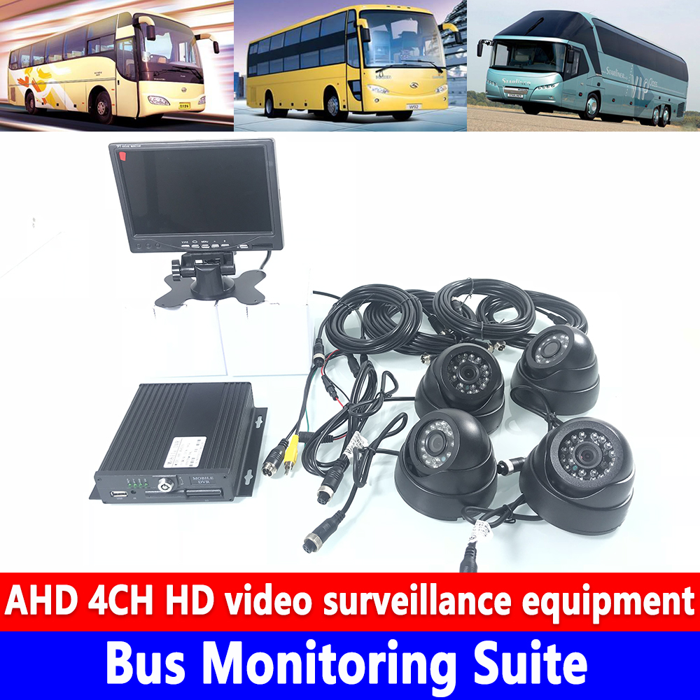 4-channel SD card 960P local video monitoring host bus monitoring kit harvester / sanitation truck / fire truck / freight car4-channel SD card 960P local video monitoring host bus monitoring kit harvester / sanitation truck / fire truck / freight car