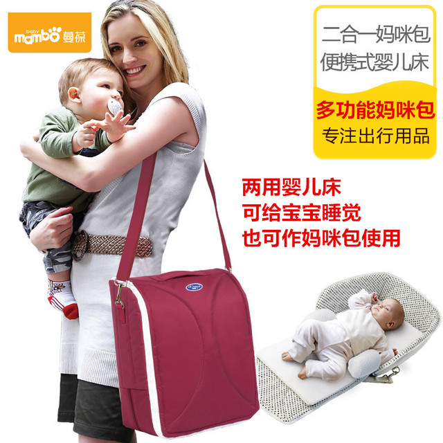 Multifunctional Portable Baby Bed, Bb Sleeping Bed, Baby Diaper Changing Table Bed, Traveling In Bed Foldable 1