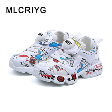 2019 Spring New Kids Pu Leather Shoes Baby Girls Sport Sneak