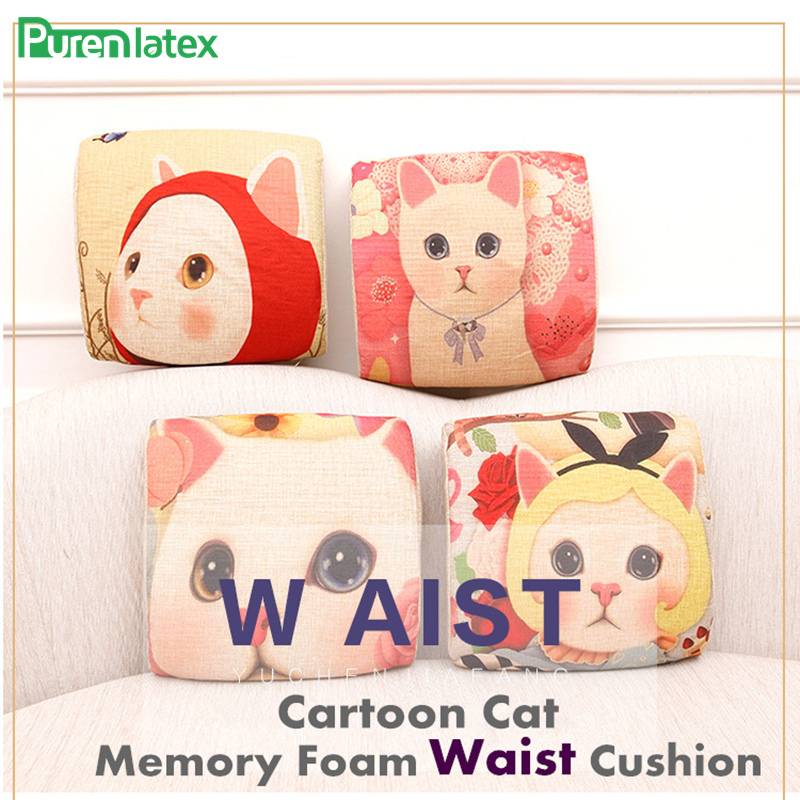 PurenLatex Cute Cartoon Cats Slow Rebound Memory Foam Cushion Car Seat Sofa Chair Pillow 4 New Designs Waist Orthopedic Cushion