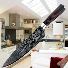 Liang Da Professional 8 inch Chef Knife Japanese Stainless Steel Sanding Laser Pattern Knives Sharp Blade Cooking Tools