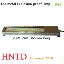 HNTD 20W 24V/36V Astigmatism type  LED metal lathe machine explosion-proof light IP67 Waterproof CNC machine work tool lamp