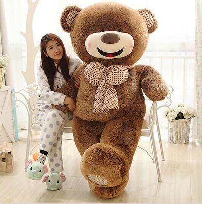 Peluche énorme 180 cm sourire ours en peluche jouet avec noeud papillon, brun câlin ours poupée oreiller cadeau 0421