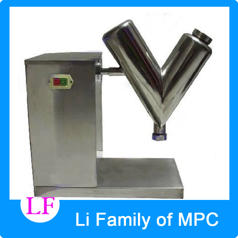 VH Type High Efficient Mixer Machine Mini Mixer Material Mix Machine Powder Mix Blender VH2  цены