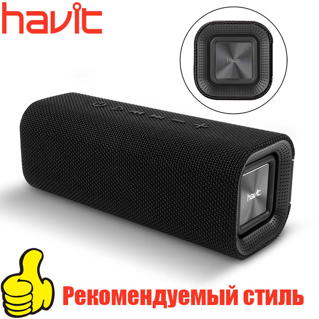 HAVIT Portable Wireless Bluetooth Speaker Stereo big power 10W AUX TF Music Subwoofer Column Speakers for Computer New Gift