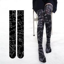 Прохладный Harajuku Математика формула печати выше колена чулки бедра высокие чулки бархат 120D цвет ЧЕРНЫЙ 65 см