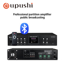 Oupushi Audio Power Amplifier 120W MP-2120DU With 2 Zones Bluetooths Remote Control For PA System Broadcast Amplifiers