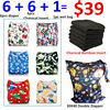 Mumsbest 13pcs Pack 6pcs New Design Cloth Diaper Cover And 6 Pcs 4 Layers Charocal