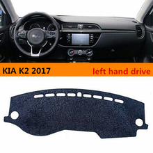 2017 New Arrival left hand drive uxury style car dashboard mat for KIA K2 insulated  cover for KIA