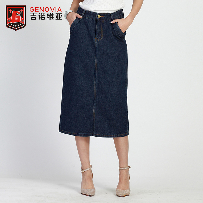 Women Long Denim Skirts Patchwork Pockets Straight Skirt Girls ...