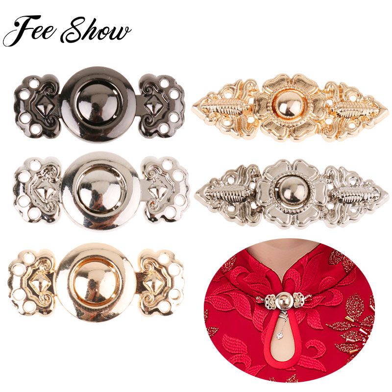 5 Pairs Punk Ancient Han Style Butterfly Shaped Cardigan Clip Clasp Fasteners Swirl Sew On Hooks Collar Metal Brooches