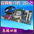 Envío libre g41 placa base de pc kit + intel cpu quad-core + kit de memoria ddr3 + ventilador de la placa