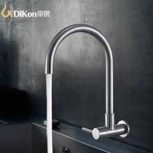 Дикон LC12 Кухонная мойка кран простой Стиль 304 нержавеющая сталь один водопроводной воды заставки 360 градусов вращающийся бассейна водопроводный кран