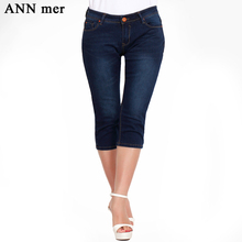 ANN mer Women Calf-Length Jeans Stretch High Waist Capris Casual Denim Pants Female Fashion Solid Skinny Jeans Trousers