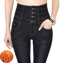 Zimowe ciepłe, kaszmirowe jeansy damskie wysokiej talii aksamitne ocieplone spodnie kobiece czarne spodnie Skinny Stretch z polaru dla kobiet