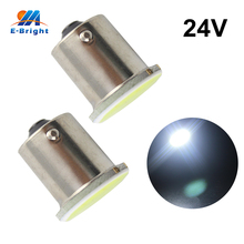 10pcs /50pcs/200pcs/lot 24V COB p21w Led 1156 BA15S S25 T25 12SMD Car Light White Auto Tail Parking Indicator Lamp