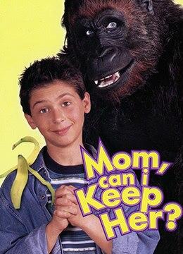《金刚也疯狂》1998年美国家庭电影在线观看