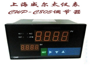 PID Regulator Control Output Of CWP-C805 Temperature And Pressure Digital Display Regulato