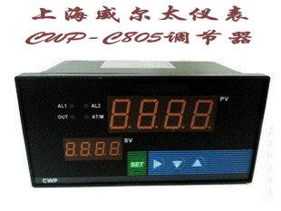 PID Regulator Control Output Of CWP-C805 Temperature And Pressure Digital Display Regulato