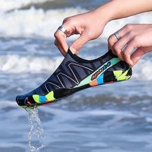 Tenisówki typu uniseks buty do pływania sporty wodne Aqua Seaside Beach Surfing pantofle Upstream lekkie obuwie sportowe dla mężczyzn tanie tanio Favolook Slip-on Początkujący Anti-śliskie Pasuje prawda na wymiar weź swój normalny rozmiar Spring2018 Elastycznej tkaniny