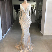 shinesia_zoe Dubai Nude Mermaid Prom Dresses Long Sleeves