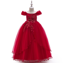 2019 Flower Tulle Lace Princess Dresses Kids Long Pearl Summer Party Dress Girl Wedding Birthday Gown Formal Clothes tuxedo beautiful long sleeves sky blue tulle princess dress for birthday party purple lace and silver sequined a line flower girl dress