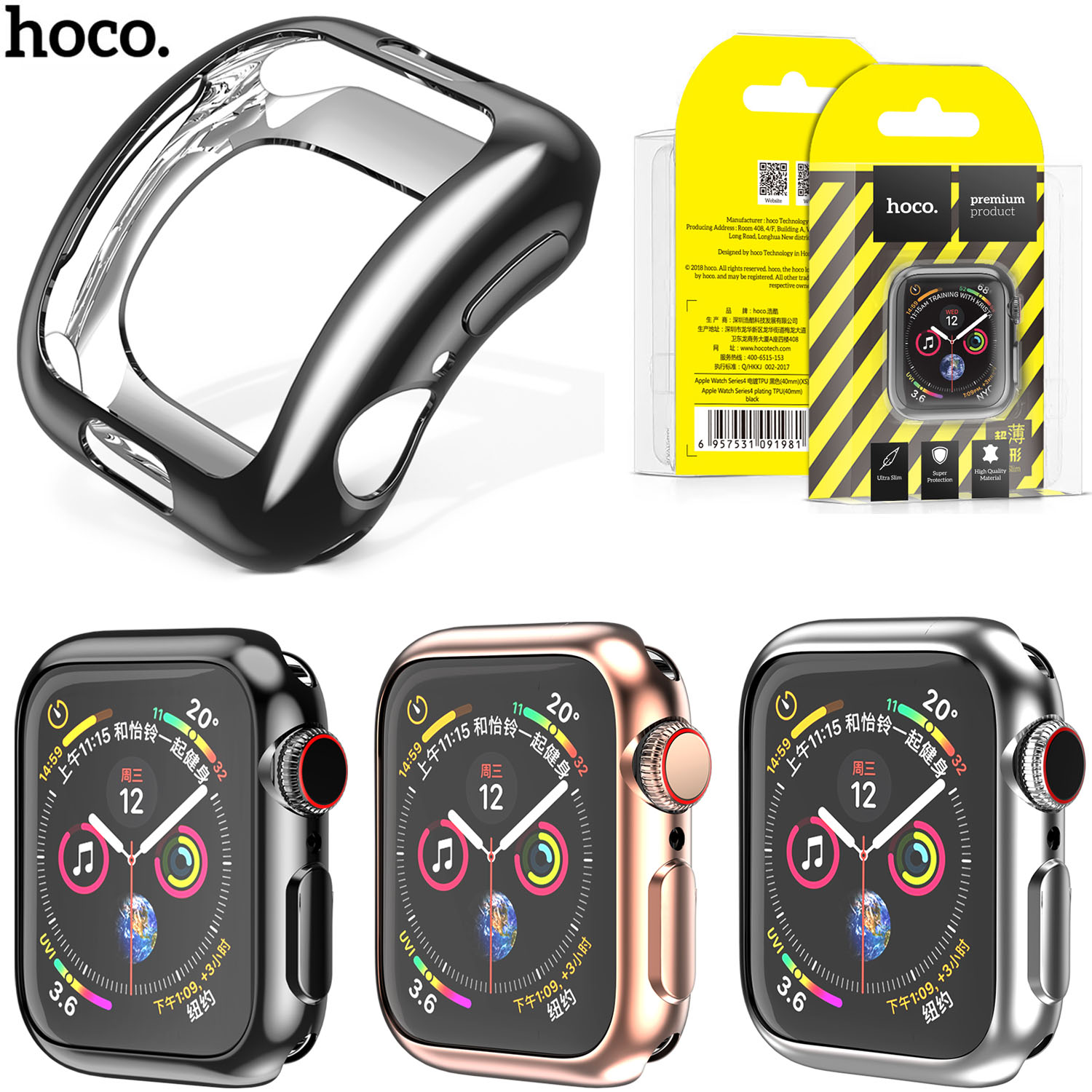 Original HOCO Plating Silicone Case for Apple Watch Series 4 Cover Soft TPU Watch Cover for iWatch 44mm 40mm Case BandOriginal HOCO Plating Silicone Case for Apple Watch Series 4 Cover Soft TPU Watch Cover for iWatch 44mm 40mm Case Band