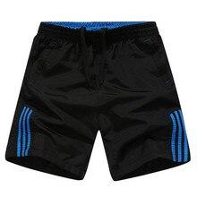 Men Beach Shorts Four Color Loose And Comfortable Plus Fertilizer Size L-6XL  Fitness  Pants sports Running Gym Big Shorts